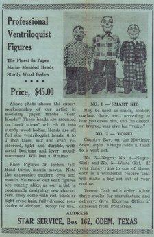 Star ad 1950s